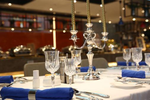 Best Western Premier Shenzhen Felicity Hotel - Shenzhen - Banquet hall