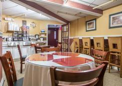 Econo Lodge - Montpelier - Restaurant