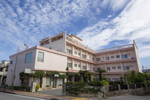 皇冠大沖繩飯店 - 沖繩 - 建築