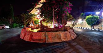Avlida Hotel - Pafos - Vista externa