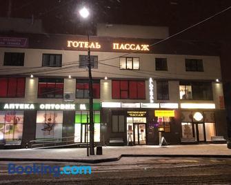 Passage Hotel - Ternopil - Building