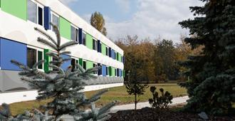 Holiday Inn Express Strasbourg - Sud - Geispolsheim