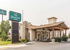 Quality Inn - Belgrade - Building