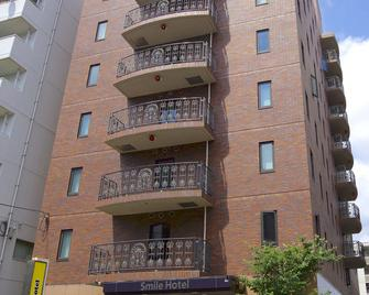 Smile Hotel Atsugi - Atsugi - Building