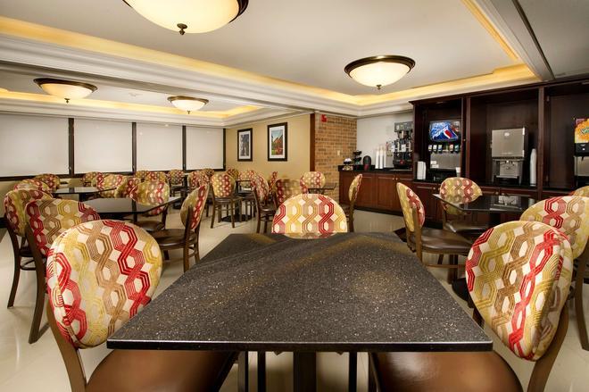 Drury Inn & Suites Kansas City Shawnee Mission - Merriam - Restaurante