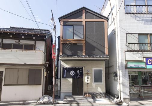 Ryoma Nishiooi I - Hostel - Tokyo - Outdoors view