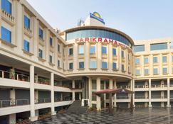 Days Hotel by Wyndham Jalandhar Jyoti Chowk - Jalandhar - Building