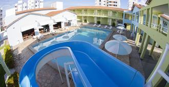 帕克達斯阿瓜酒店 - 阿拉卡茹 - 游泳池