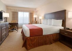 Country Inn & Suites by Radisson, Calgary Airport - Calgary - Phòng ngủ