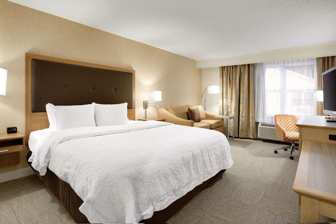 Hampton Inn & Suites Cleveland-Independence - Independence - Makuuhuone