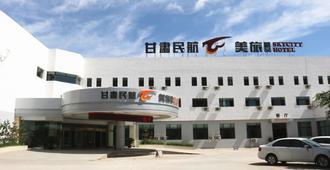Lanzhou Airport Hna Express Hotel - Zhongchuan