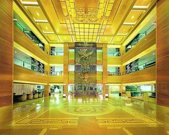 Yinfeng Holiday Resort of Xikou - Xikou (Ningbo) - Lobby