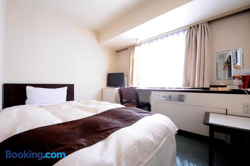 Hiroshima Kokusai Hotel - Hiroshima - Bedroom