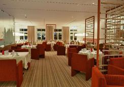 Hotel Magnetberg Baden-Baden - Baden-Baden - Nhà hàng