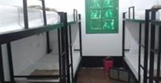 Dream Home Hostel 1 - Vientiane - Phòng ngủ