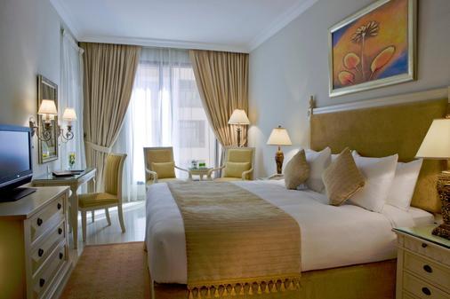 Two Seasons Hotel & Apartments Former Gloria - Dubai - Bedroom
