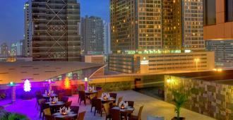 Two Seasons Hotel & Apartments Former Gloria - Dubai - Bar