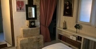 Bed And Breakfast Charenton - Paris - Room amenity