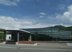 Satoyama no Kyujitsu Kyoto Keburikawa - Kameoka - Rakennus