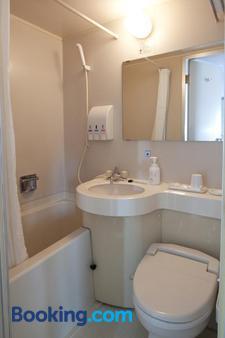 Smile Hotel Sugamo - Tokyo - Bathroom