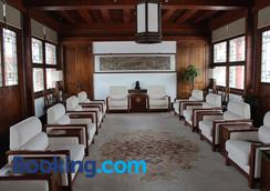 Chengde Imperial Mountain Resort - Chengde - Lounge