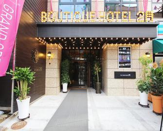 February Hotel Dongseongro - Daegu - Gebouw