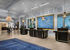 The Chase Park Plaza - St. Louis - Lobby