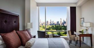 Trump International Hotel & Tower New York - New York - Kamar Tidur