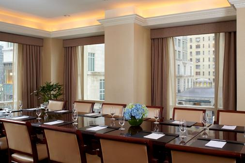 Trump International Hotel & Tower New York - New York - Dining room