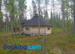 Aurora Camp - Kiruna - Living room