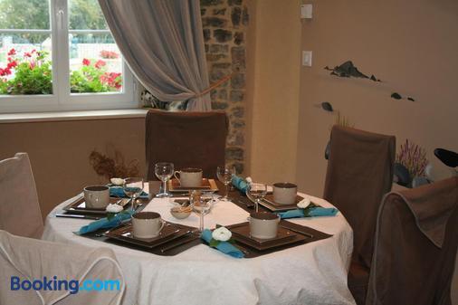Logis De La Mare Du Parc - Carteret - Dining room