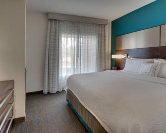 Residence Inn by Marriott Philadelphia Valley Forge/Collegeville - Collegeville - Habitación