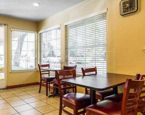 Econo Lodge Sacramento Convention Center - Sacramento - Dining room