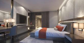 Dusit Thani Laguna Singapore - Singapore - Soveværelse