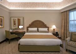 Ayla Hotel - Al Ain - Bedroom