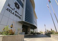 Ayla Hotel - Al-Ain - Gebäude