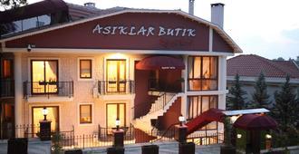 أسيكلار بوتيك أوتل - اسطنبول - مبنى