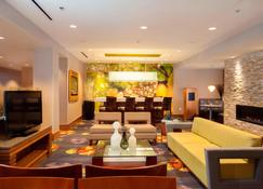 Courtyard by Marriott Ithaca Airport/University - Ithaca - Lounge