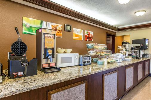 Quality Inn & Suites Macon North - Macon - Buffet