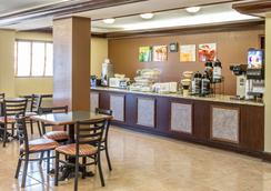 Quality Inn & Suites Macon North - Macon - Restaurant
