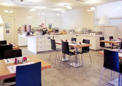 水星米蘭索拉里酒店 - 米蘭 - 米蘭 - 餐廳