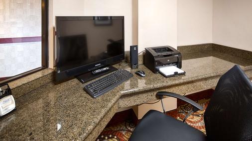 Best Western Plus Memorial Inn & Suites - Οκλαχόμα Σίτι - Aίθουσα συνεδριάσεων