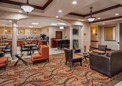 Best Western Plus Memorial Inn & Suites - Οκλαχόμα Σίτι - Σαλόνι