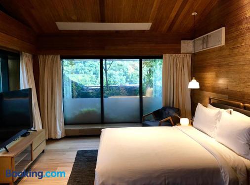 The Nook Hotel Hangzhou - Hangzhou - Κρεβατοκάμαρα