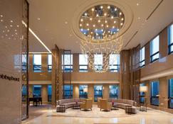 Ramada Jinan - Jinan - Lobby