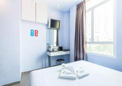 Fragrance Hotel - Lavender - Singapore - Bedroom