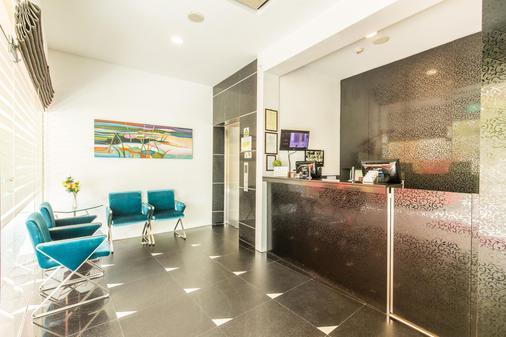 Fragrance Hotel - Lavender - Singapore - Front desk