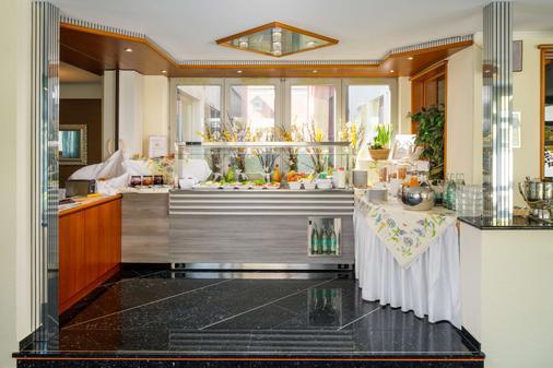 魯文艾特澤爾酒店 - 斯圖加特 - 司徒加特 - 自助餐