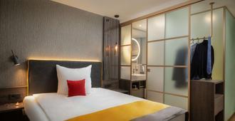 Hetzel Hotel Stuttgart - Stuttgart - Soveværelse