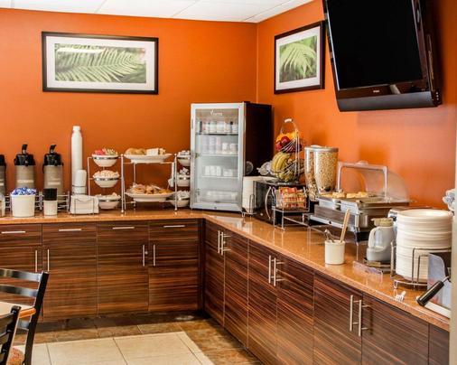 Sleep Inn and Suites Oklahoma City Northwest - Oklahoma City - Buffet